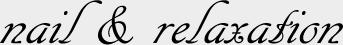 JNA認定ネイルサロン atelier cocoon|ネイル・ビューティサロン アトリエ・コクーン【伊万里・唐津・武雄】